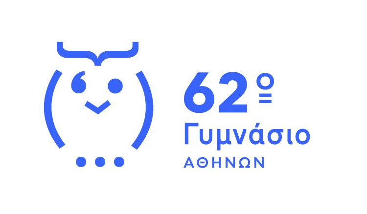 62o Γυμνάσιο Αθήνας